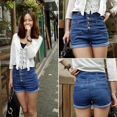 Tumblr high waisted shorts
